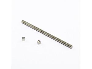 Неодимовый магнит малый диск (шайба) 2х2мм