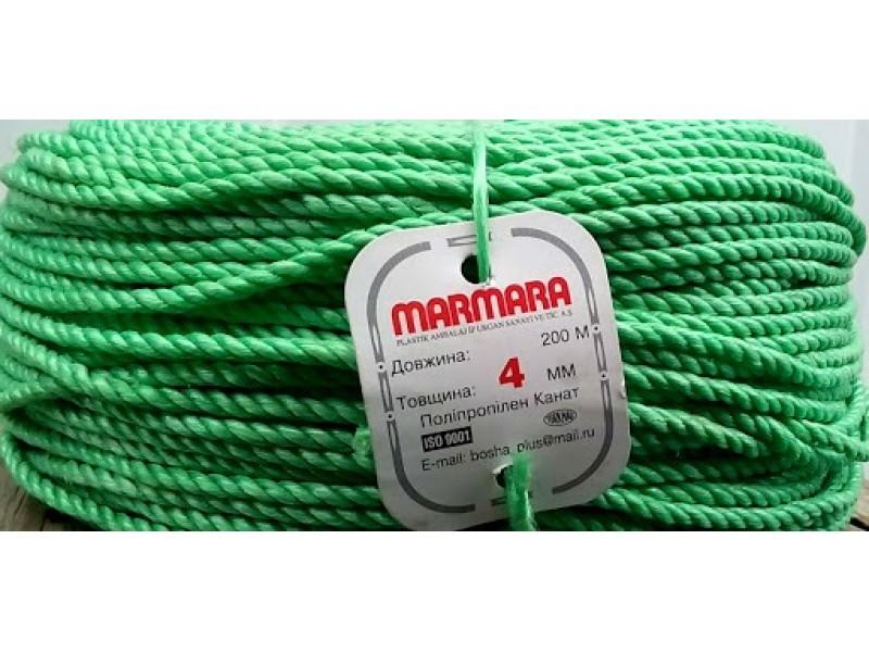 Канат поліпропіленовий Marmara (4мм.200м.)
